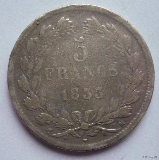 Франция. 5 франков 1833г. Серебро