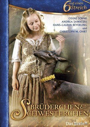 Немецкие сказки. Братец и Сестрица / Bruderchen und Schwesterchen (ГДР, 2008) Скриншоты внутри