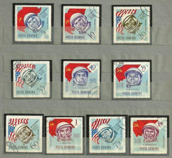 Советские и американские космонавты. Серия 10 марок 1963 Румыния