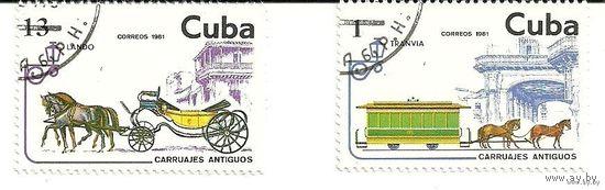 История транспорта. Серия 2 марки 1981 Куба