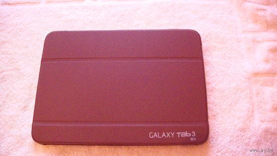 Чехол для планшета SAMSUNG GALAKXY Tab 3. 10.1 (P5200) коричневый. распродажа