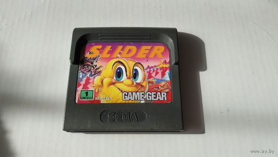 Slider Sega Game Gear