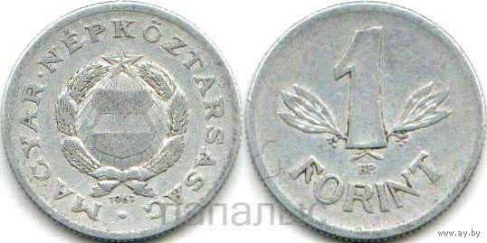 Венгрия 1 forint 1967