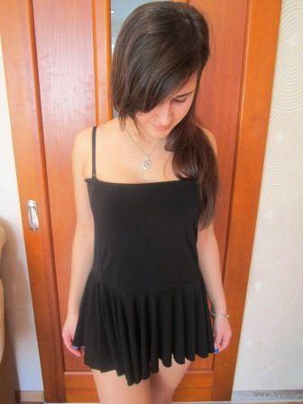 Платье Бюсте или юбка  с баской -туника р. 48-50
