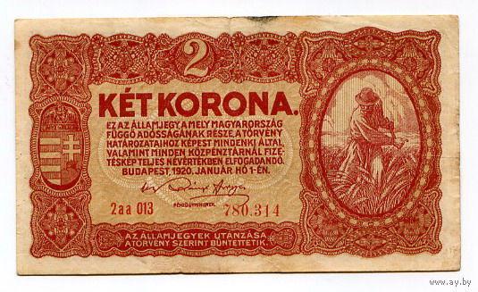 Венгрия 2 кроны 1920-013   распродажа