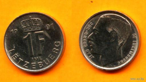 Люксембург 1 ФРАНК 1991г.  распродажа