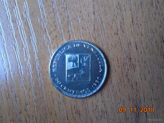 ВЕНЕСУЭЛА 50 СЕНТИМО 1990 ГОД