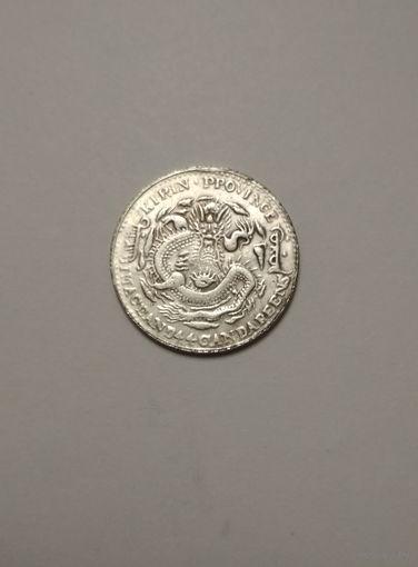 Китай / 20 центов / Провинция Кирин / 1912 год / копия
