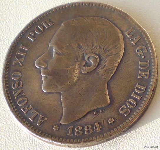 Испания, 5 песет 1884 года, Альфонс XII