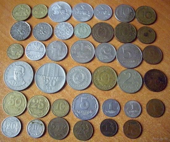 Монеты 40 шт без повторов, сборный лот