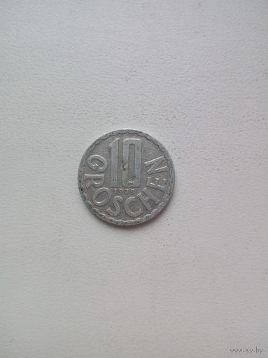 10 грош Австрия 1979г.