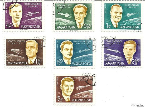 Космонавты СССР и США. Серия 7 марок 1962 Венгрия