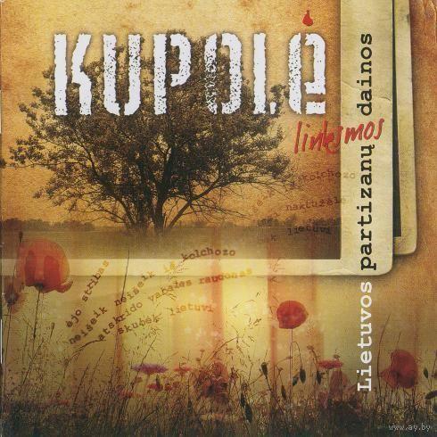 """Kupole Lietuvos partizanu ,,linksmos"""" dainos"""