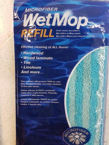 Насадка к швабре smart для влажной уборки