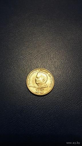 Филиппины 25 сентимо 1972 (KM# 199) – СОСТОЯНИЕ!