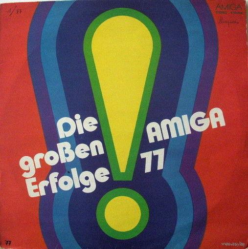 Die Grossen Erfolge '77 (сборник)