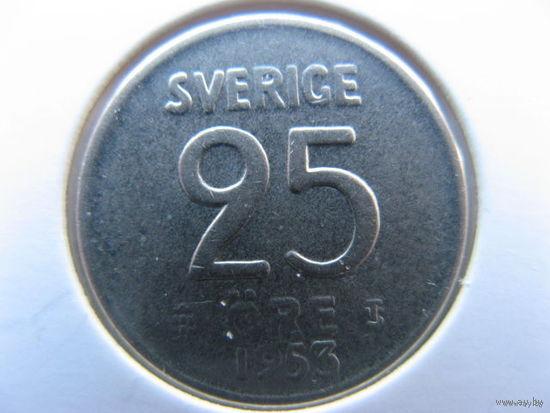 Швеция 25 эре 1953 г. серебро