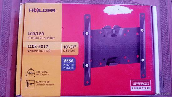 Крепление для телевизора HOLDER 5017