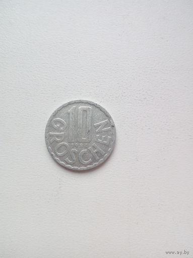 10 грош Австрия 1984г.