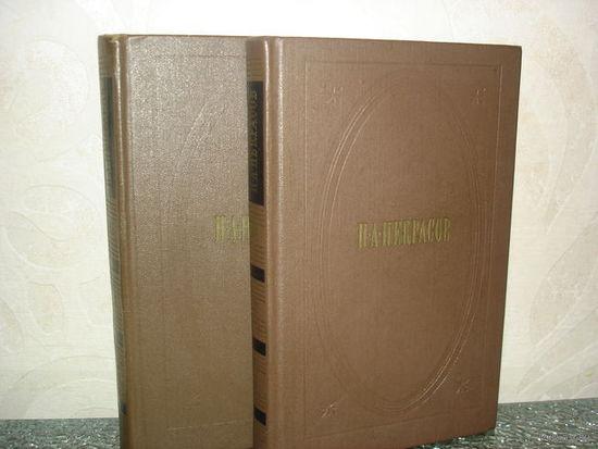Н. А. НЕКРАСОВ.  СОБРАНИЕ СОЧИНЕНИЙ В 3-х томах. Том 1 и 2. Цена за 2 тома.