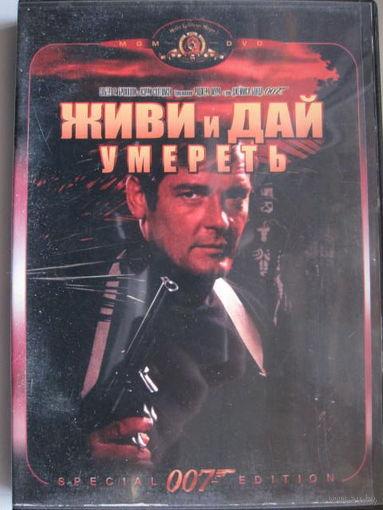 007: Живи и дай умереть (007: Live and let die) DVD-9