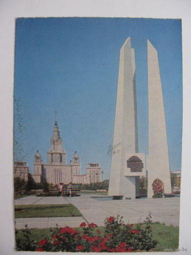 Москва памятник студентам МГУ 1976г.