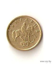 Болгария 2 стотинки 2000г.  распродажа