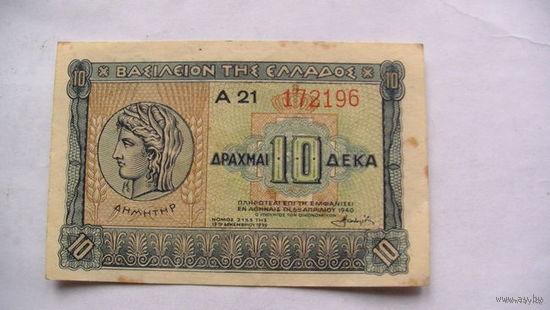 Греция 10 драхма 1940г А21 172196 состояние распродажа