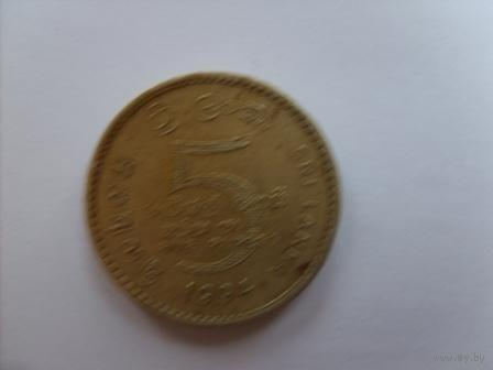 1.5. Шри ланка 5 рупий*