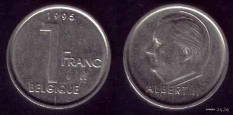 1 Франк 1995 год Бельгия No1