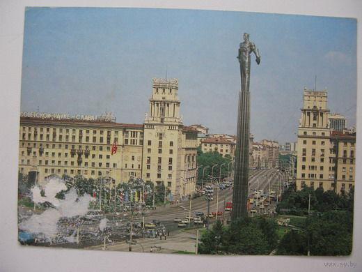 Москва площадь Гагарина  1981г.