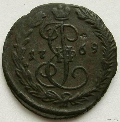 157 Деньга 1769 года.