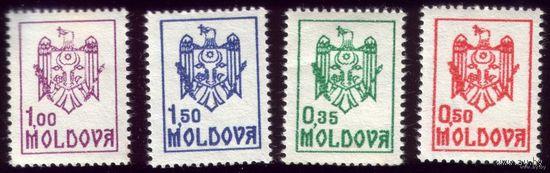4 марки 1992 год Молдова Стандарт