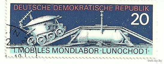 Космос. Луноход-1. ГДР 1970 г. (Германия)