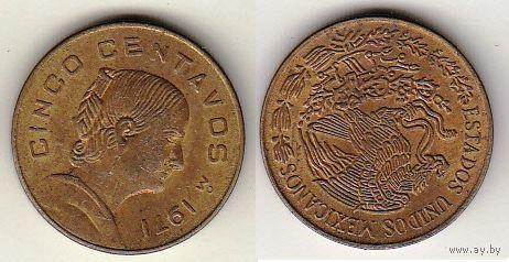 5 сентаво 1971 года. Мексика
