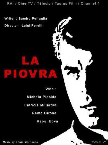Спрут / La Piovra Все сезоны (9 двд)