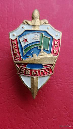Знак ВВМПУ, НКВД КГБ, тяжелый с рубля!