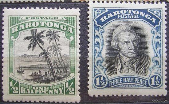 Британские колонии. Острова Кука. Раротонга. Лот 6