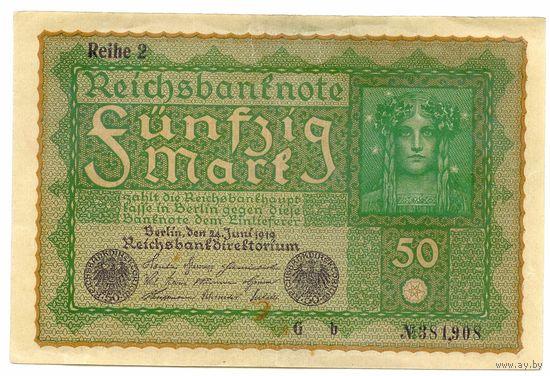 Германия, 50 марок 1919 год.