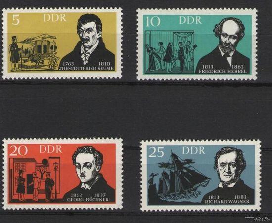 ГДР 1963 Mi N 952-955** Знаменитые Немецкие писатели и композиторы