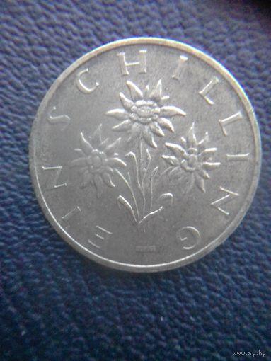 1 шилинг 1993