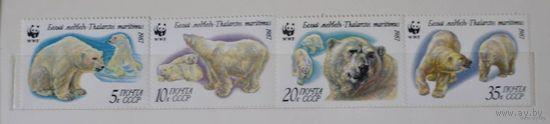 Белые медведи. Серия 4 марки, 1987г. Фауна, негаш. СССР