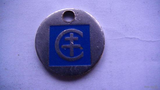 Жетон  (тележечный) буква (С) и крест. распродажа