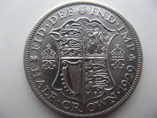 Великобритания 1/2 кроны 1929г. серебро