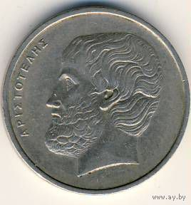 Греция 5 драхм 1978г.  распродажа