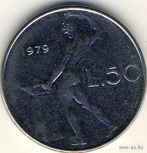 Италия 50 лир 1994 года   распродажа