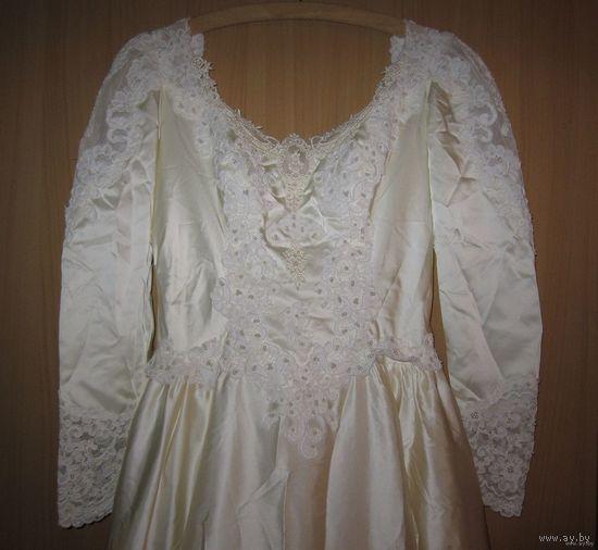 Платье свадебное с шикарным шлейфом, р.44. Винтаж. Ваша цена!