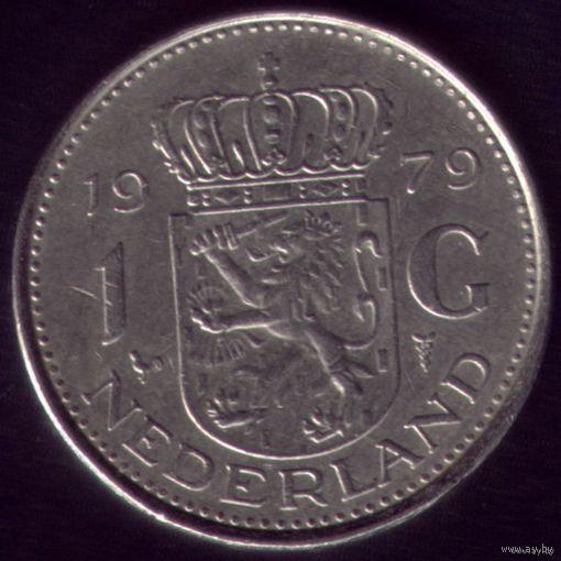 1 Гульден 1979 год Нидерланды