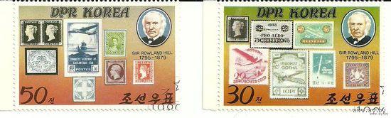 100 лет со дня смерти Роуленда Хилла. КНДР 1979 г. (Корея)