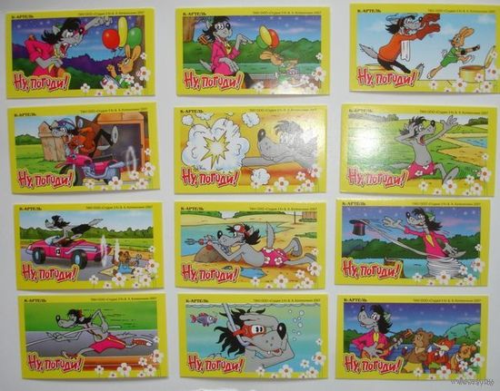 "Киндер карточки к серии ""Ну,погоди"" (цена за 12 шт)"
